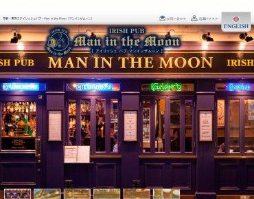アイリッシュパブ・Man in the Moon
