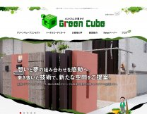 Green Cube様