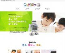 制作事例4:Qumcum様
