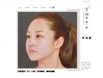制作事例7:画家 河野桂一郎様