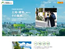 制作事例:KASUGA土地家屋調査士法人様