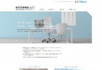 制作事例5:株式会社サンコンタクトレンズ様 眼科医療機器サイト様