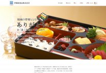 制作事例7:伊藤屋食品株式会社様