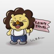 ライオンをモチーフに作成させていただきました旅行会社様のキャラクター。