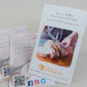 パン教室のショップカード作成