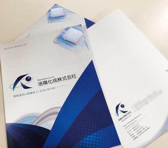 樹脂素材の加工会社様の会社案内の作成。