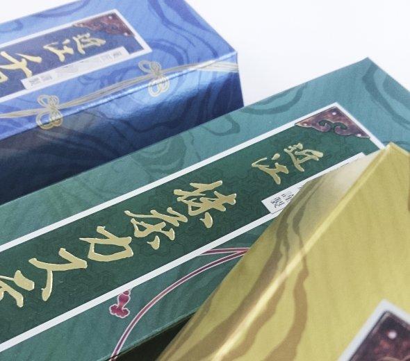 3種のカステラの箱のデザイン