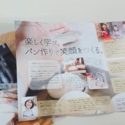 パン教室の教室案内のためのパンフレットを作成。