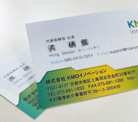 日本と韓国をつなぎ、韓国の人材を紹介する名刺作成